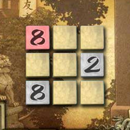 Ancient Sudoku - Solve puzzles in the Orient ... and add your own MP3's! - logo