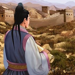 Building the Great Wall of China Collector's Edition - Protect your empire and build the greatest structure in the world in this time management game - Building the Great Wall of China Collector's Edition. - logo