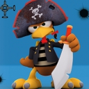 Crazy Chicken Pirates - logo