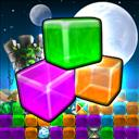 Cube Crash 2 Deluxe - logo