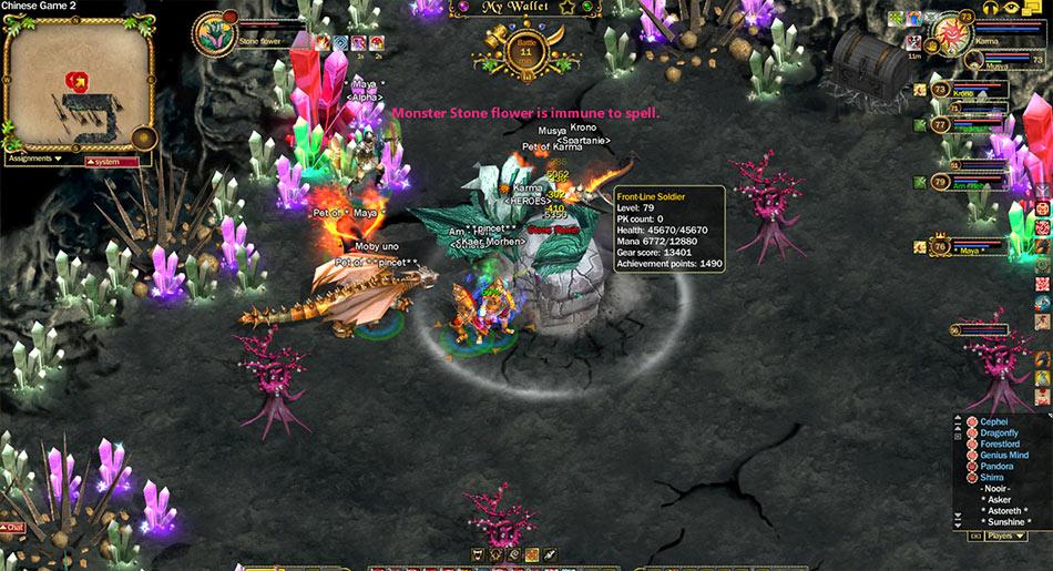 Fragoria screen shot