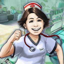 Hospital Haste - Diagnose patients, deliver prescriptions & treat people in Hospital Haste! - logo
