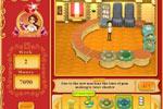 Screenshot of Jewelleria