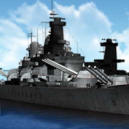Pearl Harbor: Fire on the Water - Take the helm of a mighty battleship and sink enemy vessels with a click of your mouse in this shooting gallery-style arcade game! - logo