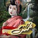 Runaway Geisha Gold Edition - logo