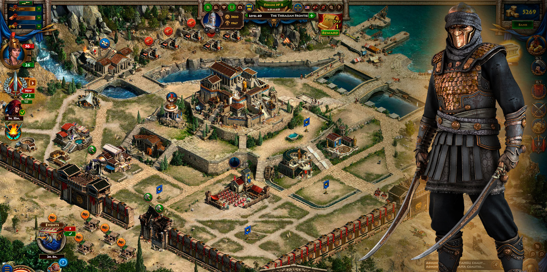 Sparta: War of Empires screen shot
