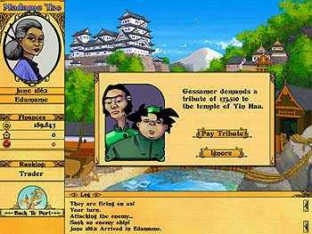 Tradewinds screen shot