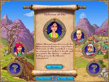 Tradewinds - Caravans screen shot