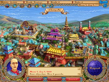 Tradewinds - Caravans screen shot