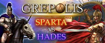 Grepolis - image