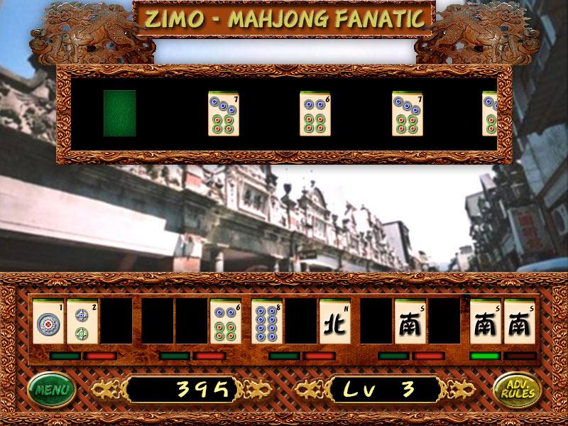 ZIMO screen shot