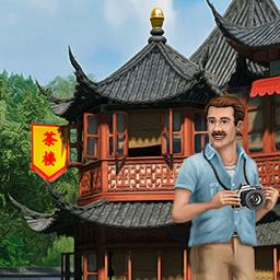 Big City Adventure: Shanghai - Find thousands of items in the hidden object game Big City Adventure: Shanghai! - logo