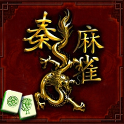 The Emperor's Mahjong - Discover an ancient Chinese puzzle game flushed with royalty. - logo