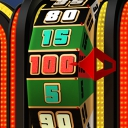 The Price is Right - logo